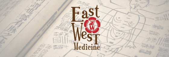 Logo Design for East West Medicine by Tan Dan Design